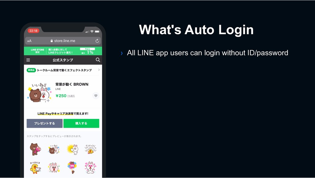 › All LINE app users can login without ID/passw...