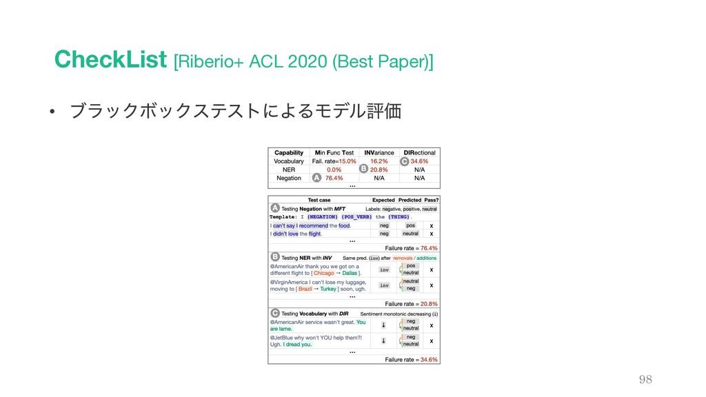 CheckList [Riberio+ ACL 2020 (Best Paper)] 98 •...