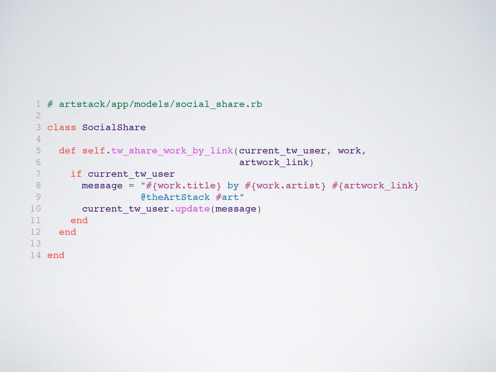 1 # artstack/app/models/social_share.rb 2 3 cla...