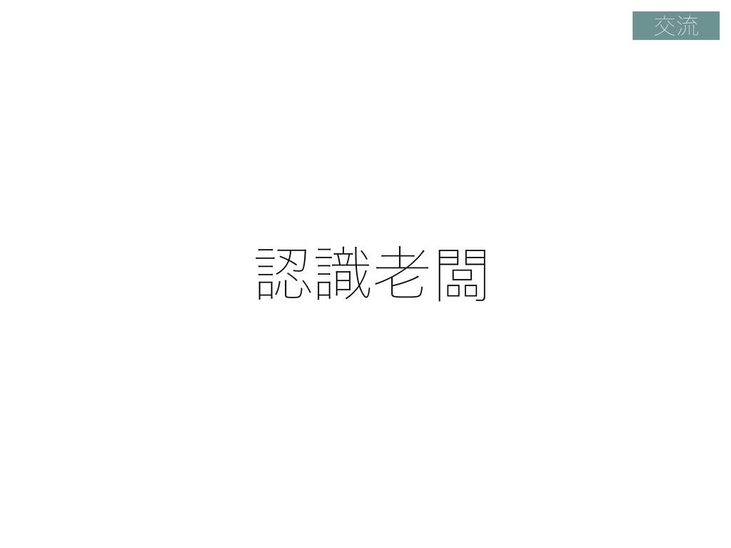 ࣝ闆 ަྲྀ