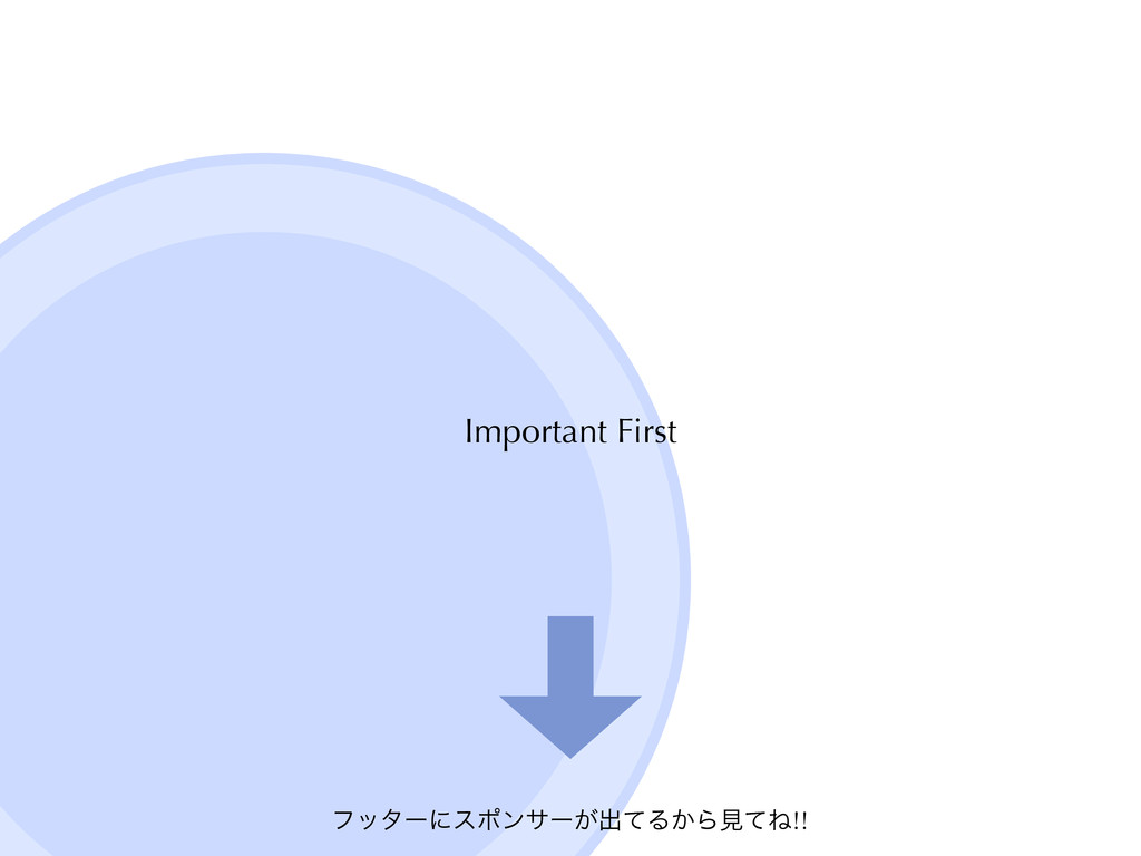 Important First ϑολʔʹεϙϯαʔ͕ग़ͯΔ͔ΒݟͯͶ!!