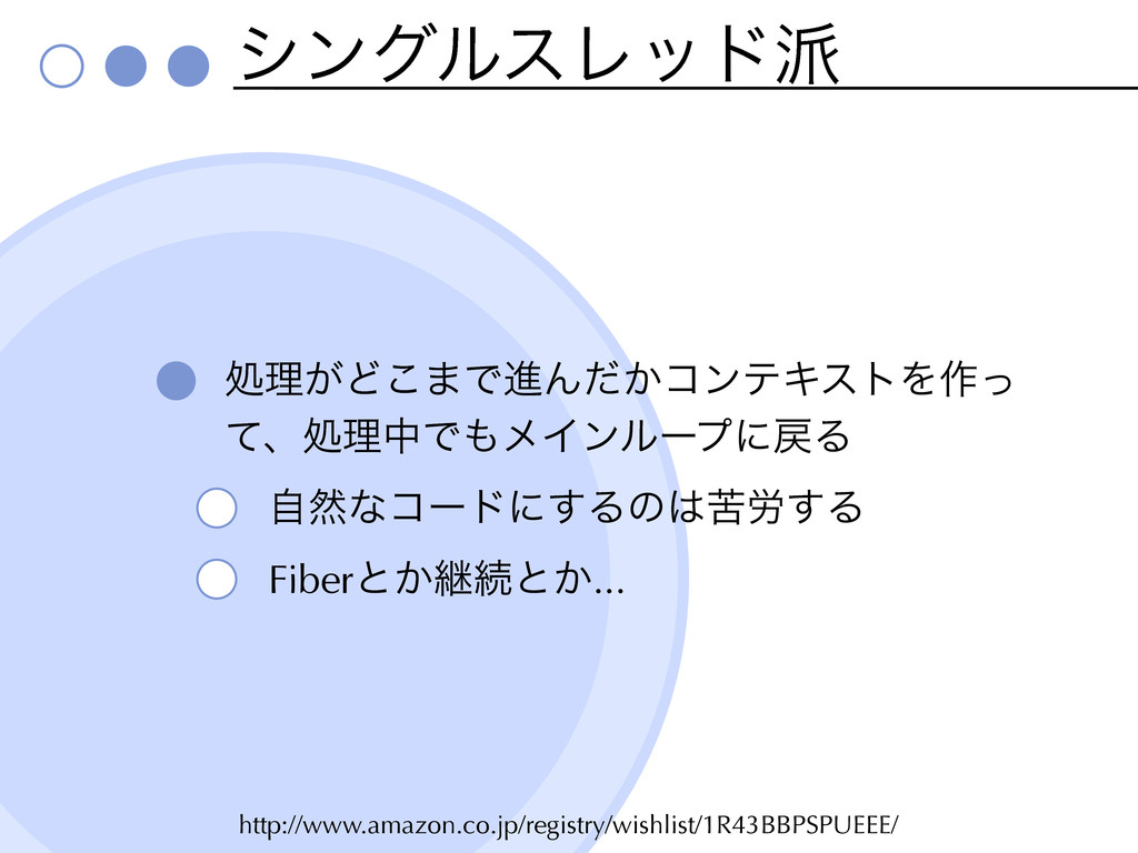 http://www.amazon.co.jp/registry/wishlist/1R43B...