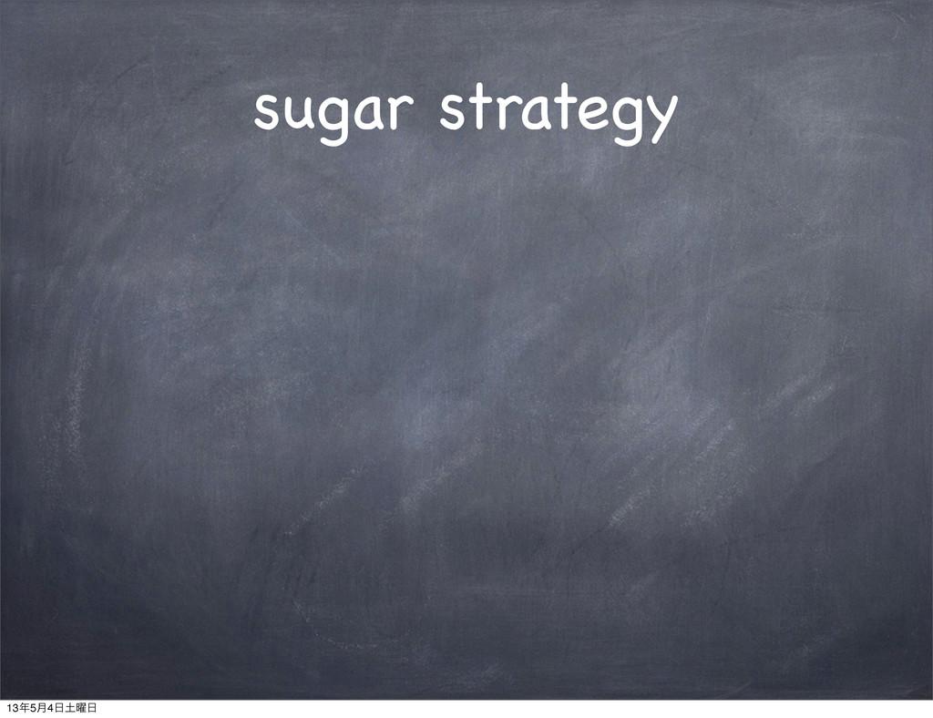 sugar strategy 135݄4༵