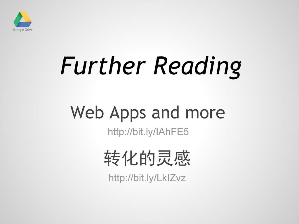Web Apps and more Further Reading 转化的灵感 http://...