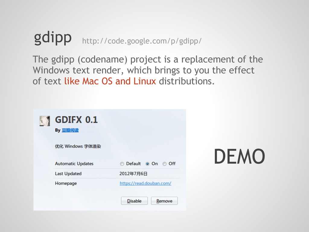 gdipp The gdipp (codename) project is a replace...