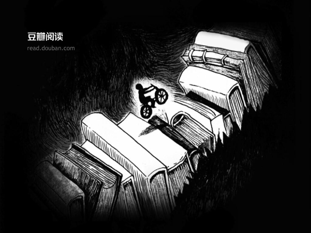 read.douban.com