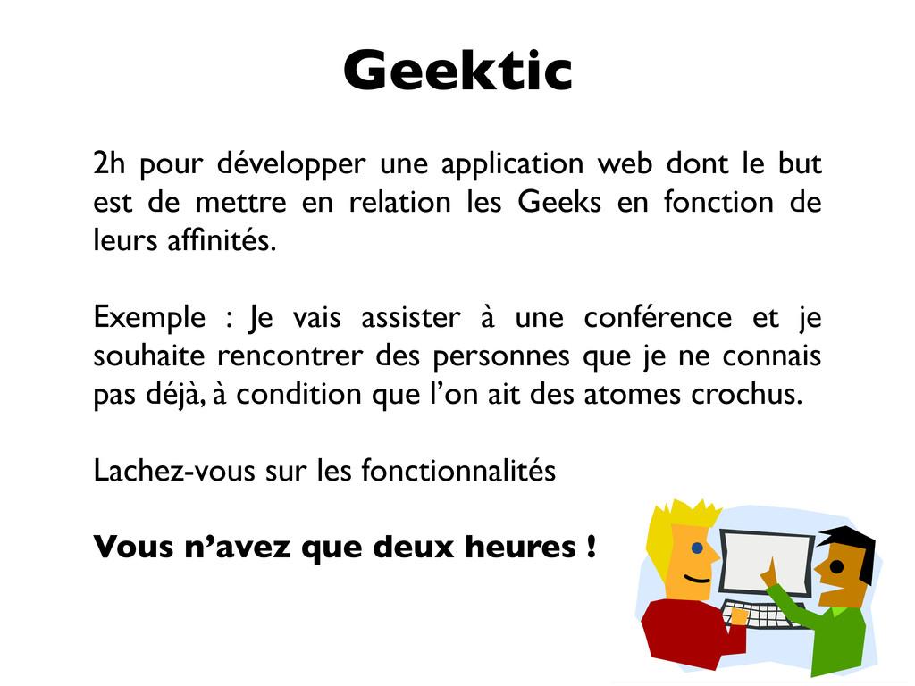 Geektic 2h pour développer une application web ...