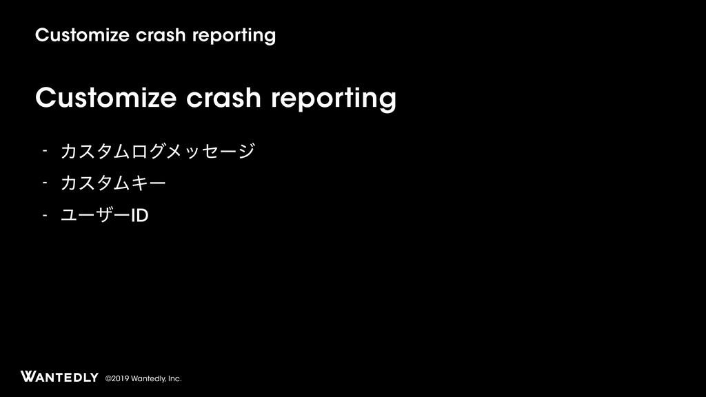 ©2019 Wantedly, Inc. Customize crash reporting ...