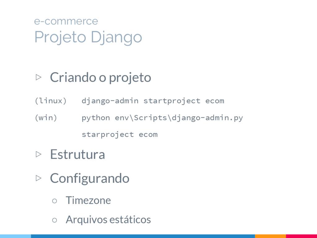 e-commerce Projeto Django ▷ Criando o projeto (...