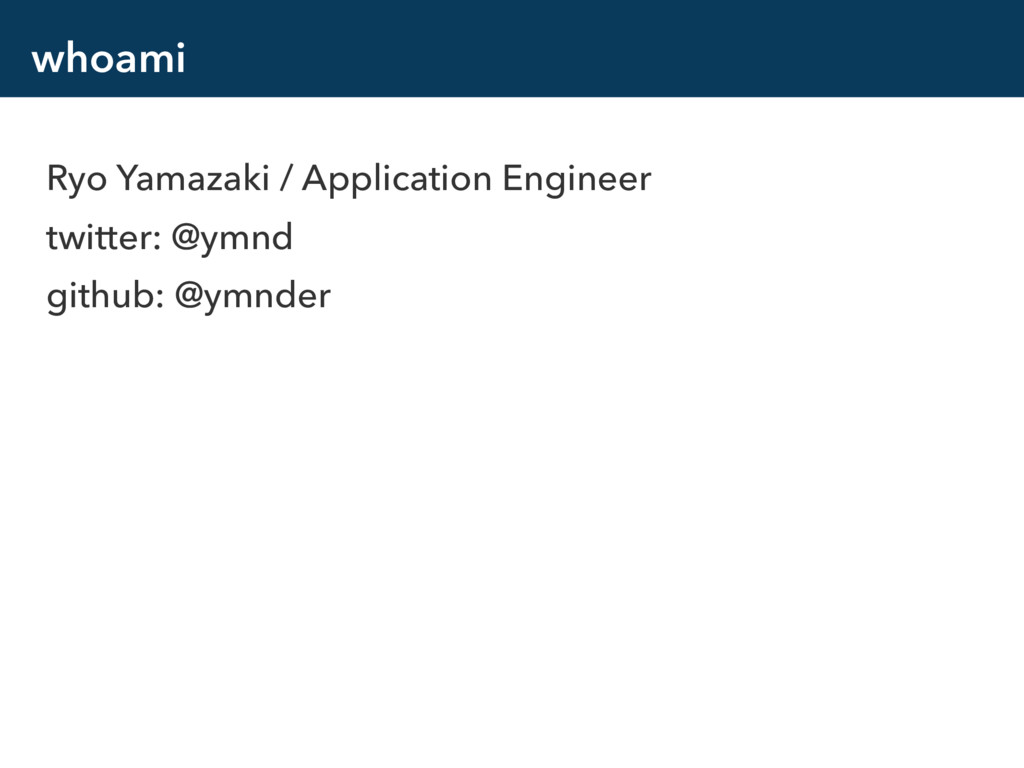whoami Ryo Yamazaki / Application Engineer twit...