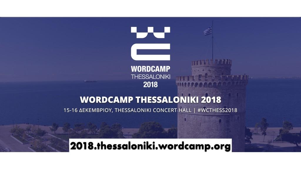 2018.thessaloniki.wordcamp.org