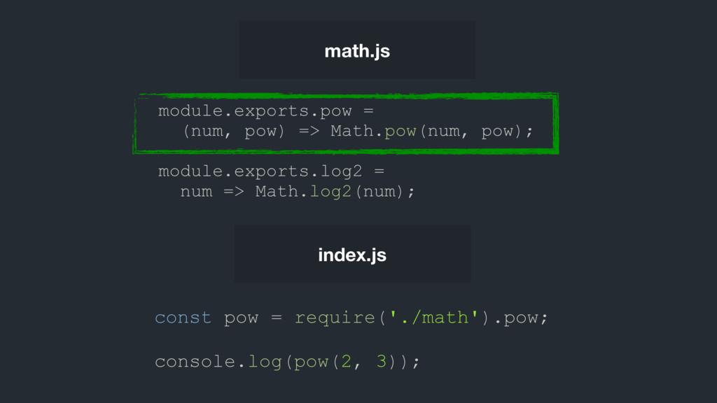module.exports.pow = (num, pow) => Math.pow(num...