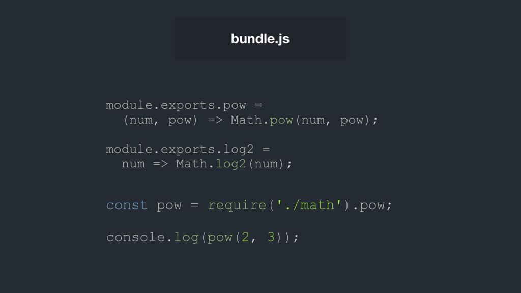 bundle.js module.exports.pow = (num, pow) => Ma...
