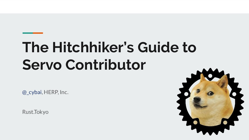 The Hitchhiker's Guide to Servo Contributor @_c...
