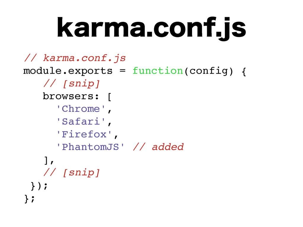 LBSNBDPOGKT // karma.conf.js module.exports =...