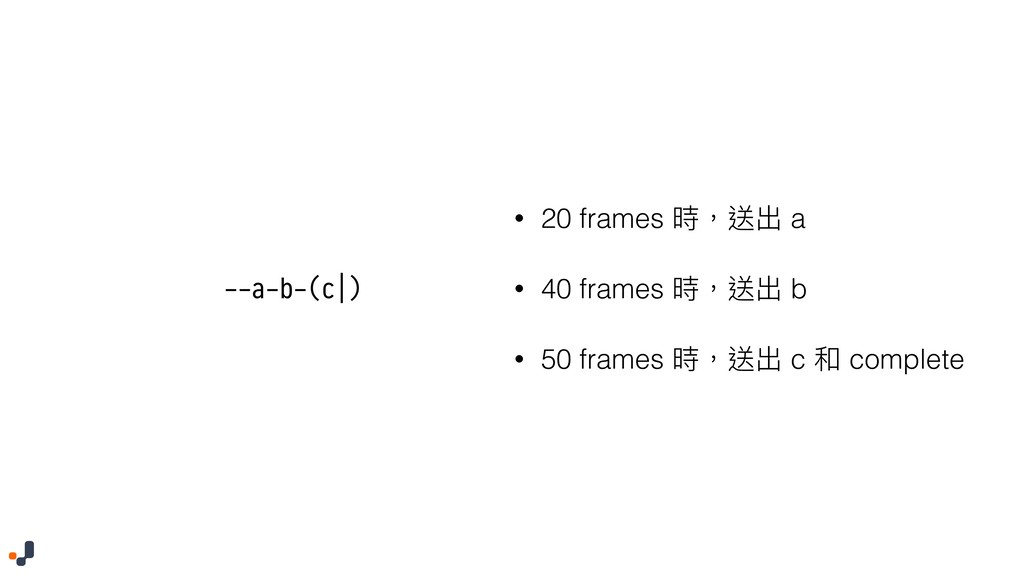 --a-b-(c|) • 20 frames 碻牧蝑ڊ a • 40 frames 碻牧蝑ڊ ...