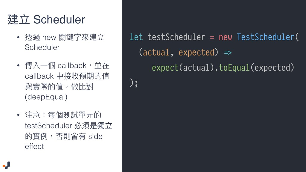 let testScheduler = new TestScheduler( (actual,...