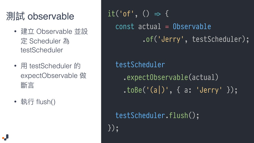 it('of', () !=> { const actual = Observable .of...
