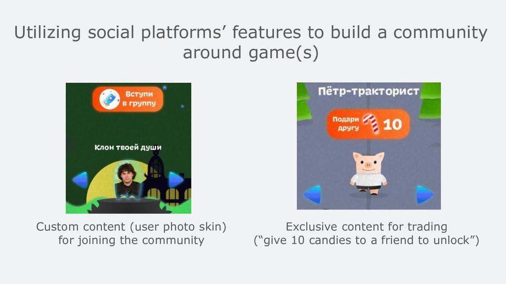 Utilizing social platforms' features to build a...