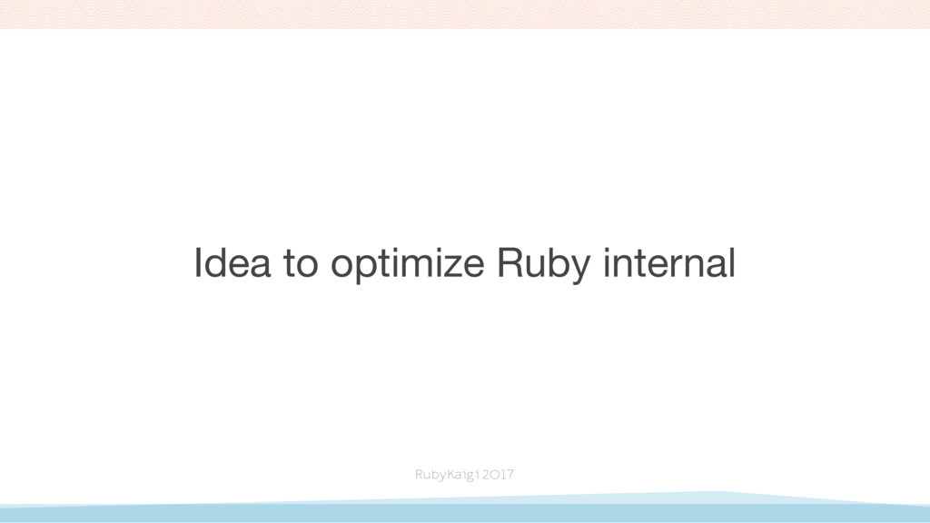 Idea to optimize Ruby internal