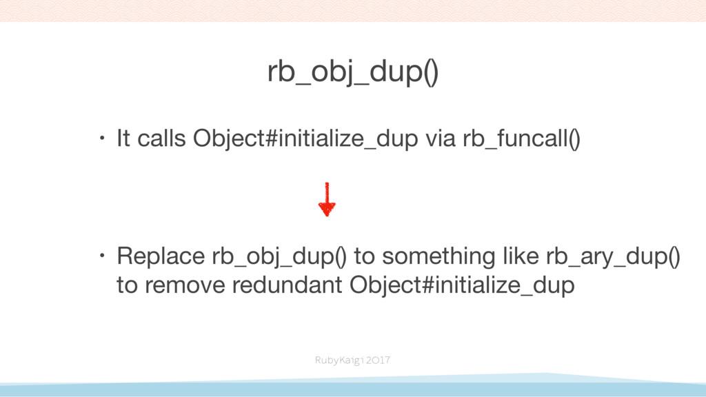 rb_obj_dup() • It calls Object#initialize_dup v...
