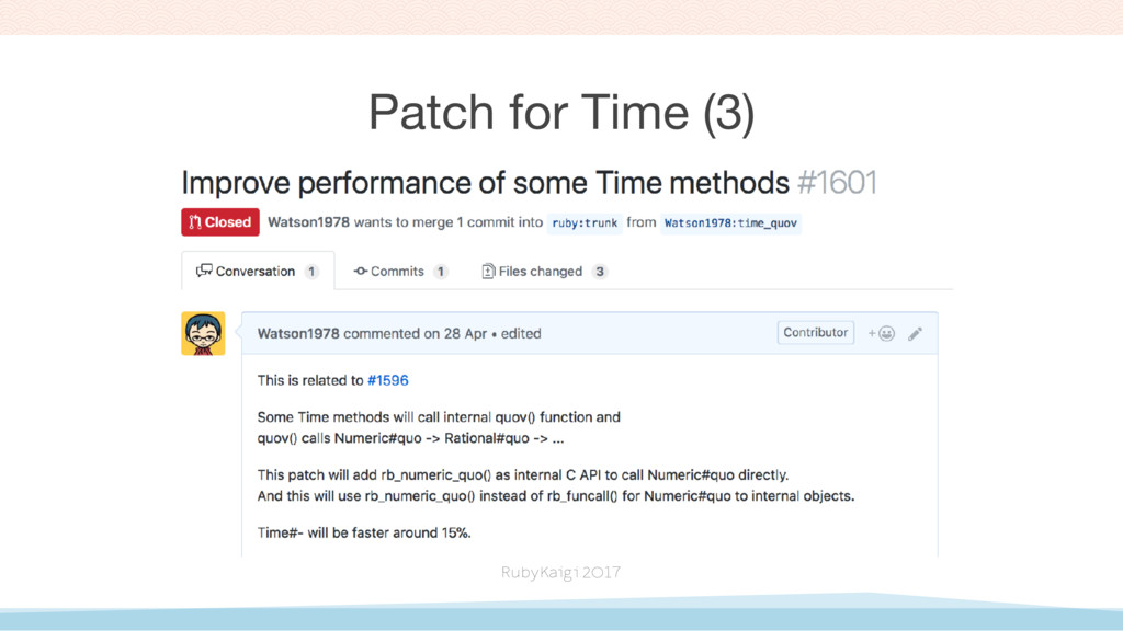 Patch for Time (3)
