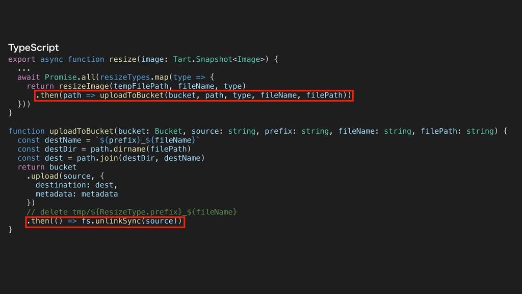 export async function resize(image: Tart.Snapsh...