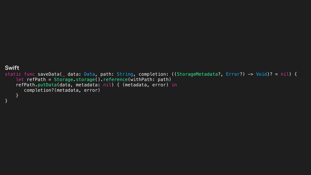 static func saveData(_ data: Data, path: String...