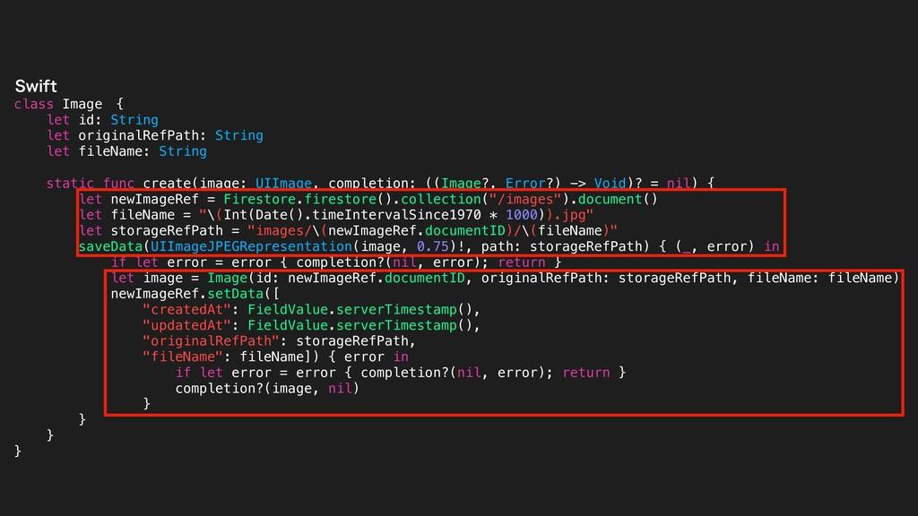 class Imageɹ{ let id: String let originalRefPat...