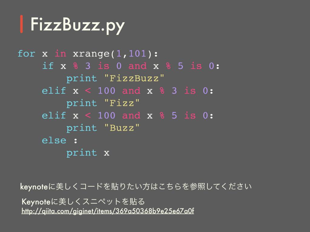 FizzBuzz.py for x in xrange(1,101): if x % 3 is...