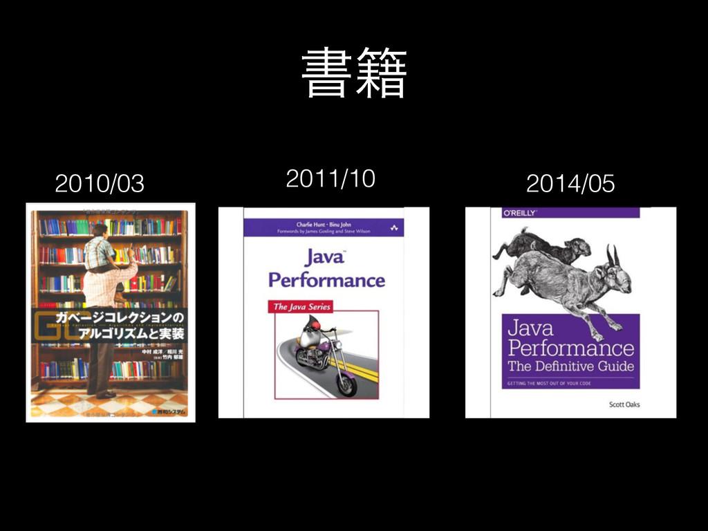ॻ੶ 2010/03 2011/10 2014/05