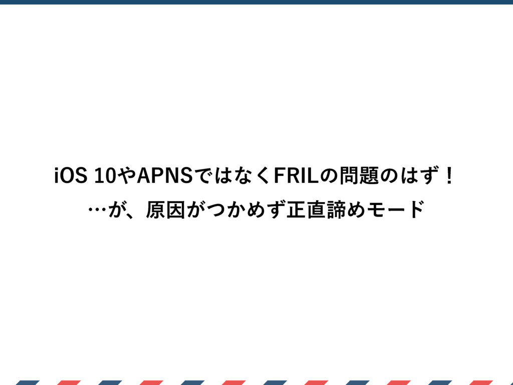 """J04""""1/4Ͱͳ͘'3*-ͷͷͣʂ ʜ͕ɺݪҼ͕͔ͭΊͣਖ਼ఘΊϞʔυ"""
