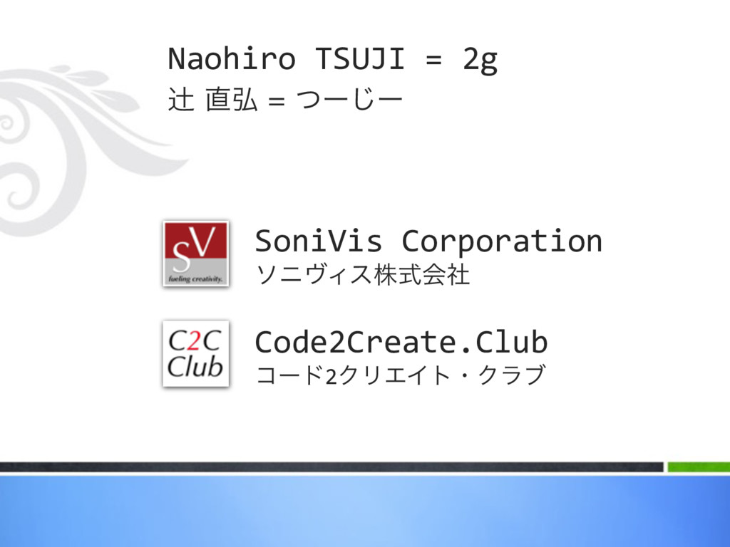 SoniVis Corporation Code2Create.Club Naohiro TS...