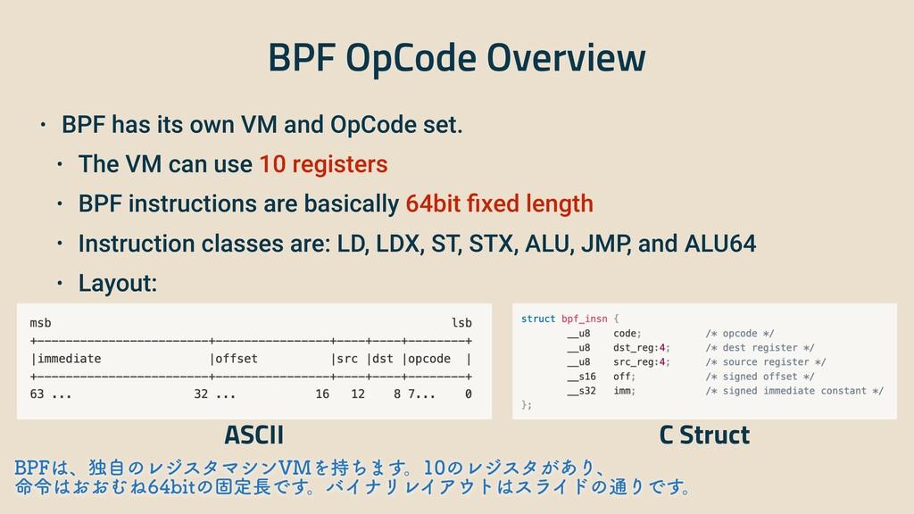 BPF OpCode Overview • BPF has its own VM and Op...