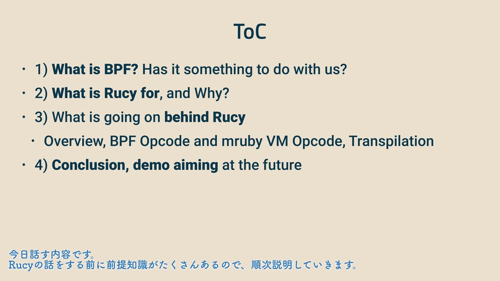 ToC • 1) What is BPF? Has it something to do wi...