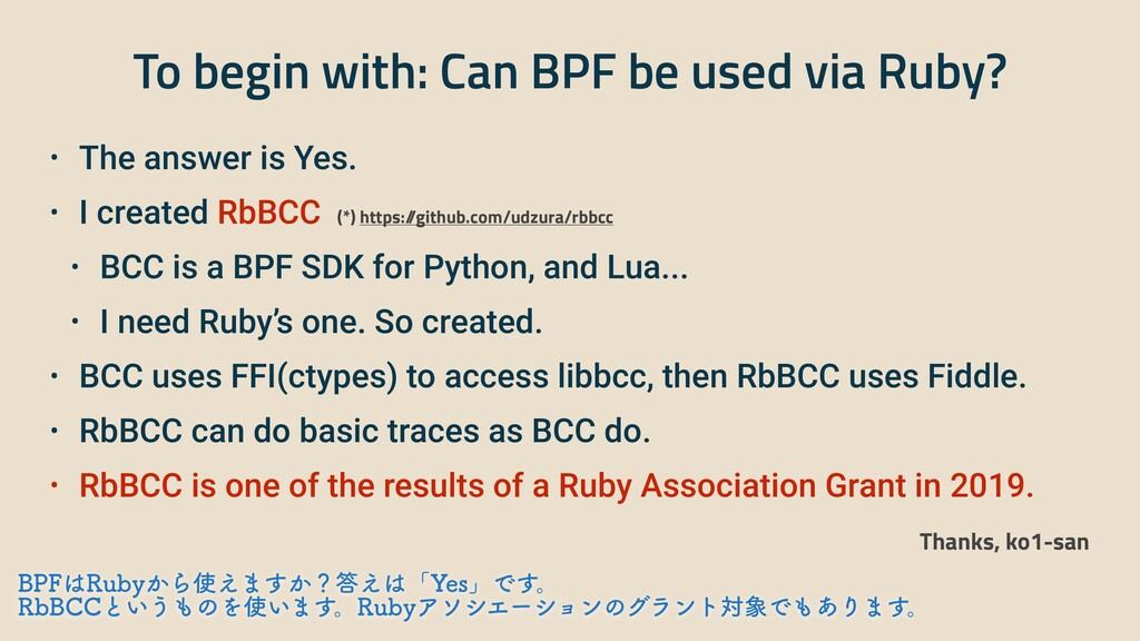 To begin with: Can BPF be used via Ruby? • The ...