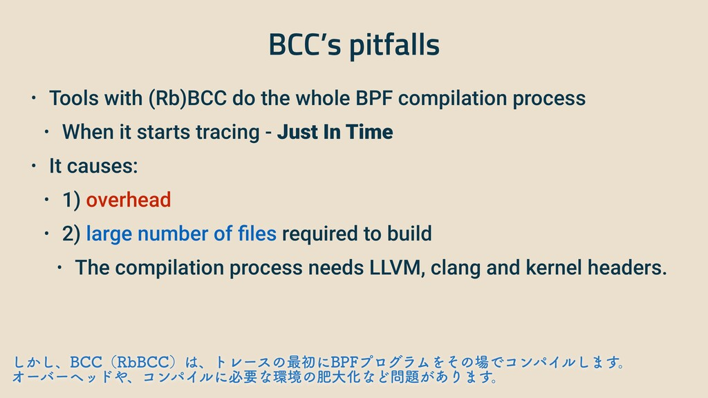 BCC's pitfalls • Tools with (Rb)BCC do the whol...