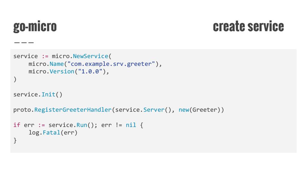 go-micro create service service := micro.NewSer...