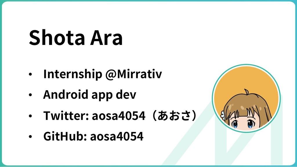 Shota Ara • Internship @Mirrativ • Android app ...