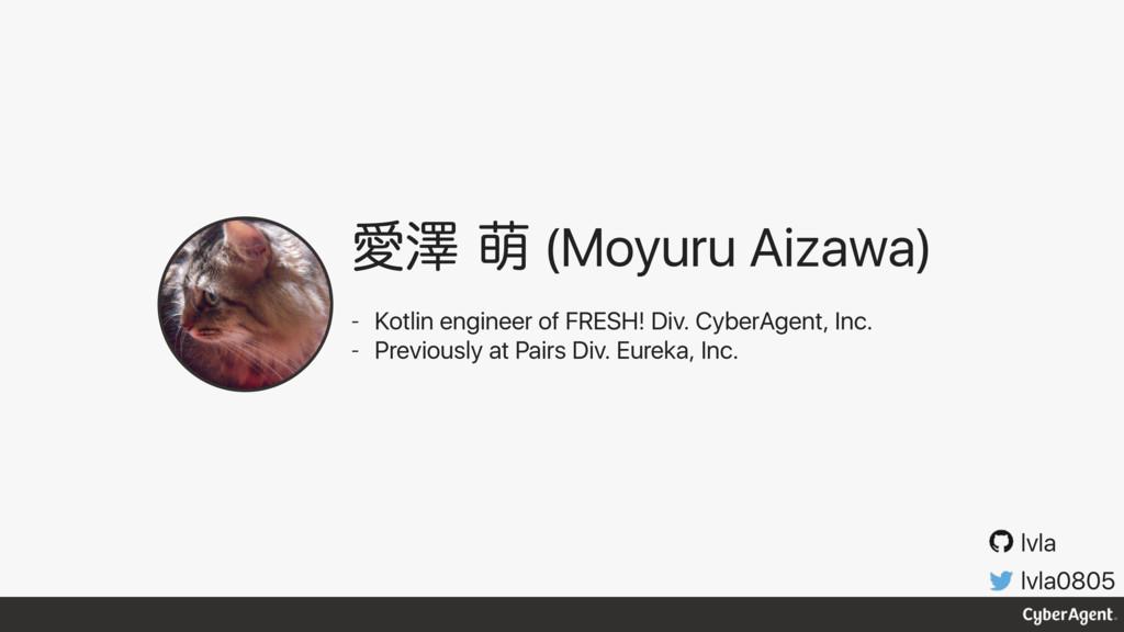 lvla lvla0805 Ѫᖒ๖ (Moyuru Aizawa) - Kotlin eng...