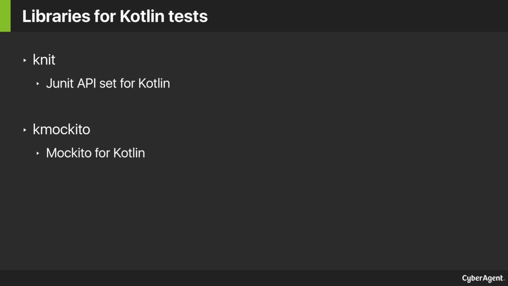 ‣ knit ‣ Junit API set for Kotlin ‣ kmockito ‣ ...