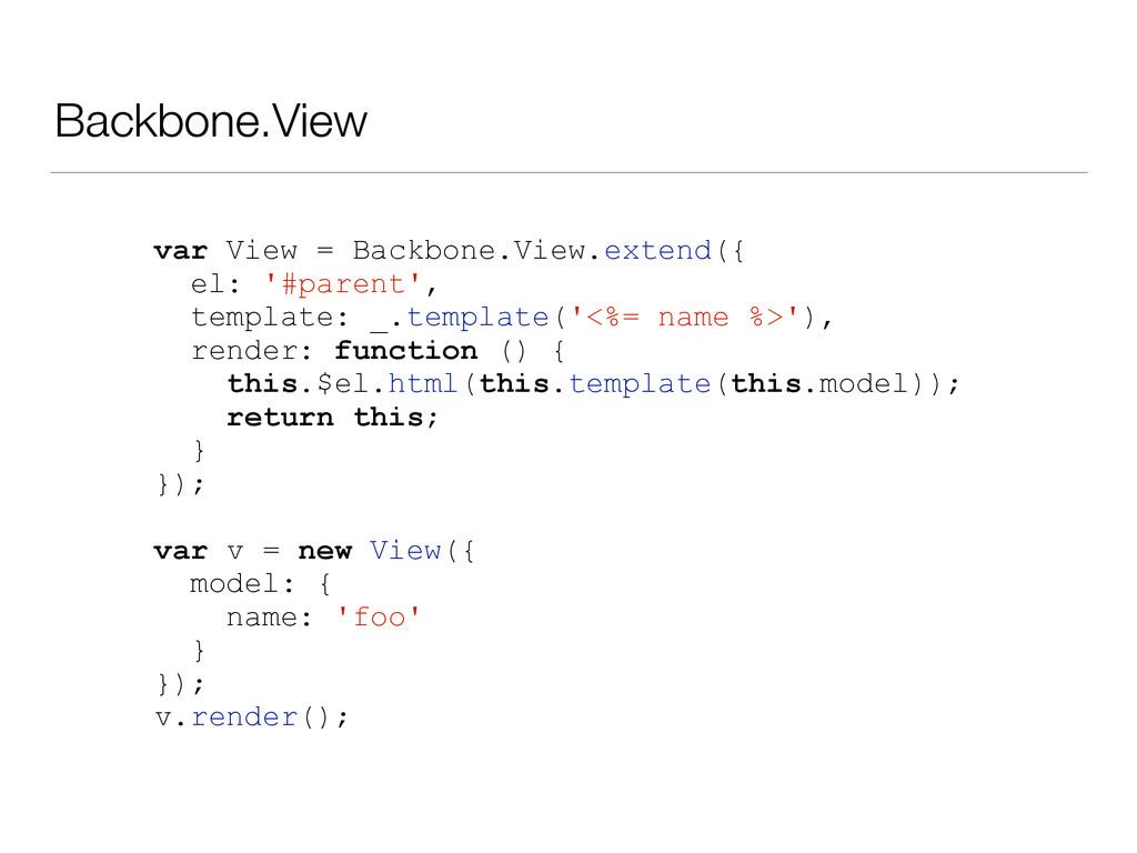 Backbone.View var View = Backbone.View.extend({...