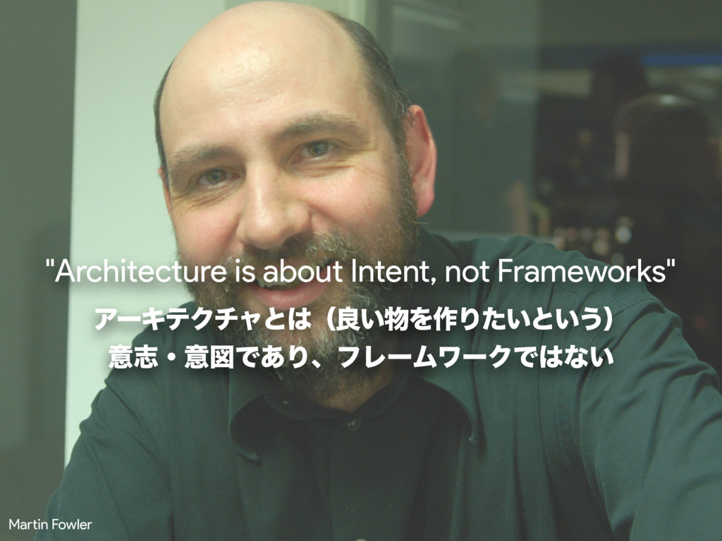 """""""Architecture is about Intent, not Frameworks"""" ..."""