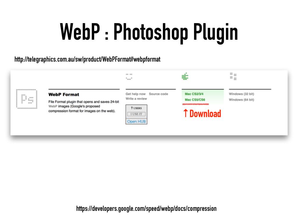 WebP : Photoshop Plugin https://developers.goog...