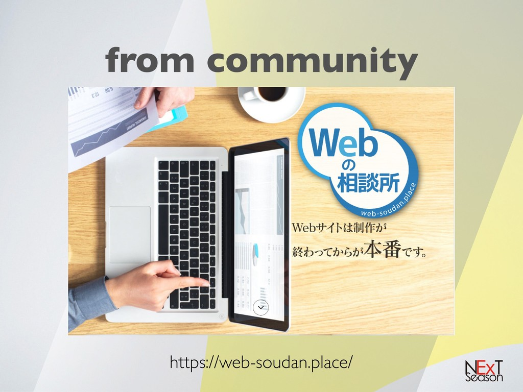 from community https://web-soudan.place/