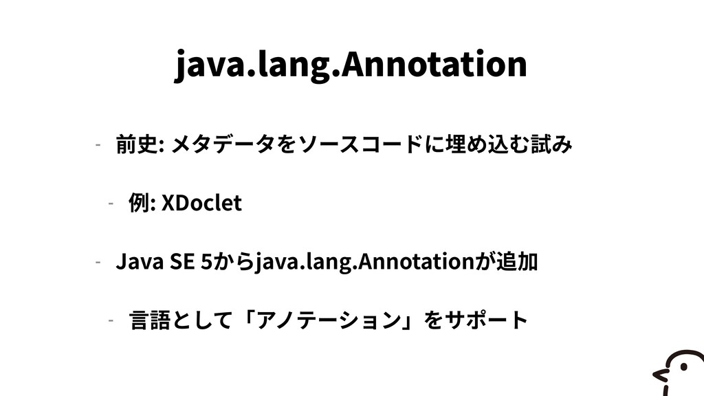 java.lang.Annotation - : - : XDoclet - Java SE ...