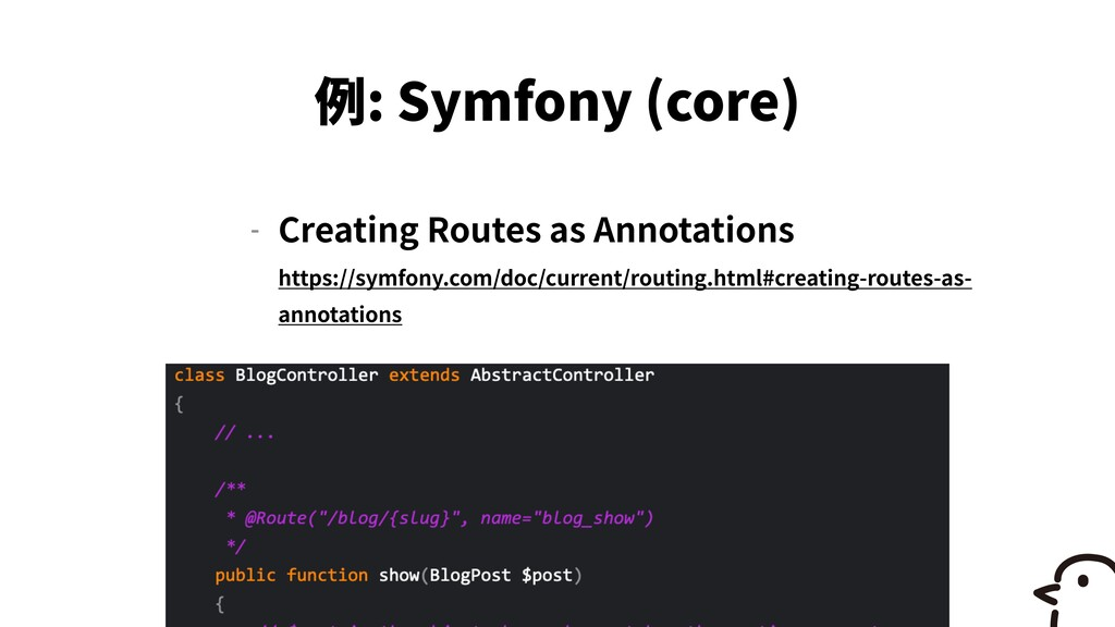 : Symfony (core) - Creating Routes as Annotatio...