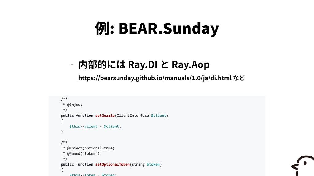 : BEAR.Sunday - Ray.DI Ray.Aop https://bearsund...