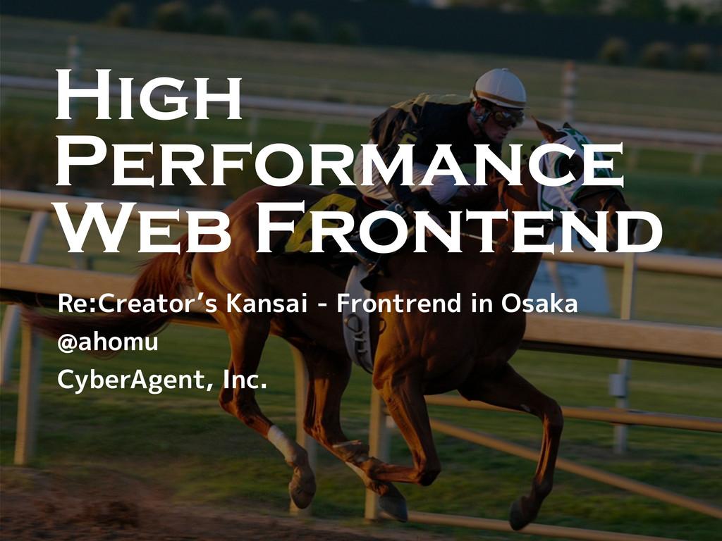 High Performance Web Frontend *5B51D?BMC#1>C...