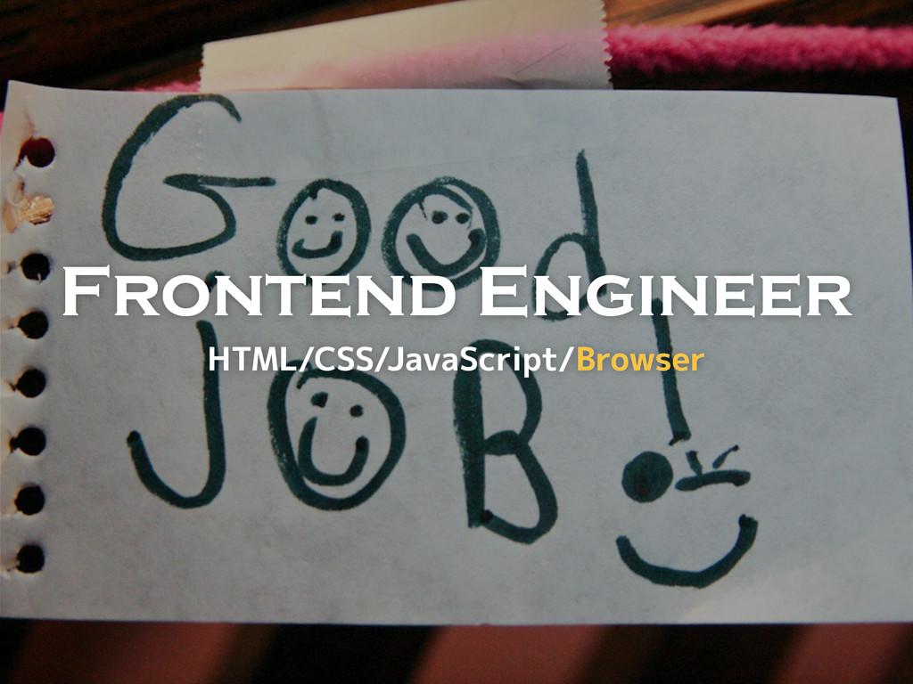 "Frontend Engineer ,%$ ++ ""1F1+3B9@D B?GC5B"